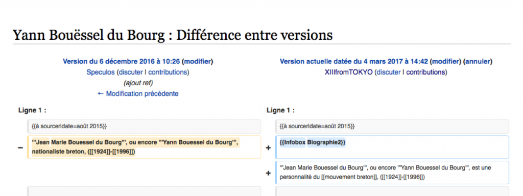 Wikipedia rencontre du troisieme type